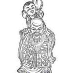 Китайское божество Фу-син с мальчиком и плодами персика - символ счастья, здоровья и плодородия.